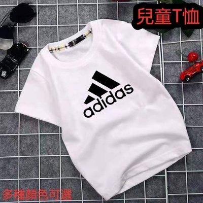 愛迪達 夏季兒童短袖T恤上衣 三葉草T恤 圓領短袖上衣 純棉短衫 童裝