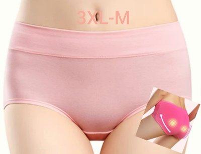 粉粉大尺碼~BJ04特價(7入一組)全棉中腰內褲3XL~M