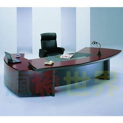 《瘋椅世界》OA辦公家具 全系列 高級木製 主管桌 EN-216(董事長桌/老闆桌/辦公桌/工作桌)需詢問
