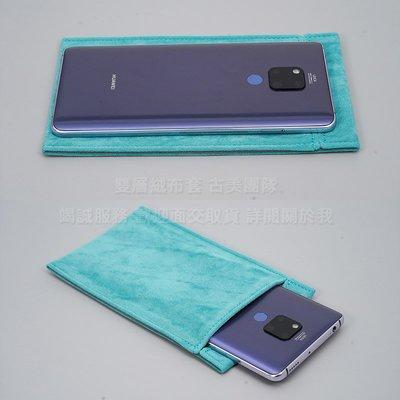 Melkco 2免運雙層絨布套OPPO Fond X2 Pro 6.7吋 淺藍 絨布袋手機袋手機套保護袋保護套收納袋