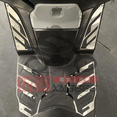 機車 光陽賽艇CT250新CT300不銹鋼電鍍 腳踏板 腳踏皮  改裝腳墊金屬墊@sh59800