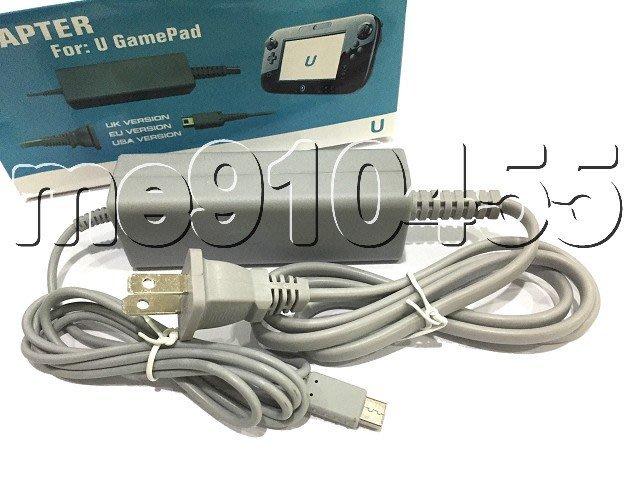 WIIU變壓器 WIIU PAD 專用 供應器 wiiu pad 電壓器WIIU充電器 110-240v通用 有現貨
