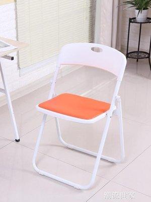 折疊椅子家用辦公電腦椅簡易便攜學生座椅...