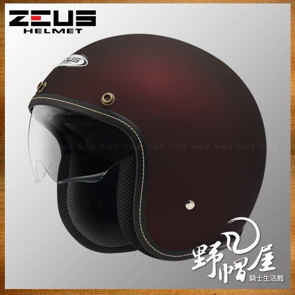 三重《野帽屋》ZEUS 瑞獅 ZS-388A 復古帽 3/4罩 安全帽 內置墨片 388A GOGORO。消光酒紅