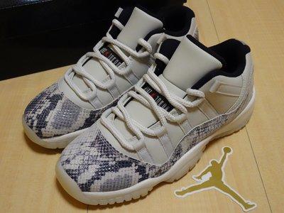 NIKE AIR JORDAN 11 RETRO LOW LE GS灰白蛇紋AJ11代大童低筒籃球鞋CD6847-002