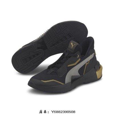 全新正品PUMA PROVOKE XT 19378401 女鞋 蔡依林著用款
