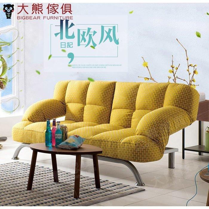 【大熊傢俱】CBL da-26 沙發床 皮藝床 5尺 6尺床台 床架 沙發床 雙人 床架 牛皮軟床 儲藏床