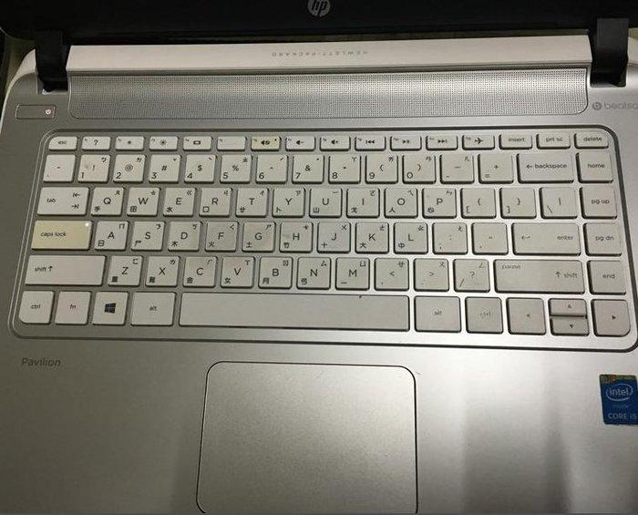 *蝶飛* 惠普 HP Pavilion 14-v217TU 14吋筆電鍵盤保護膜 14-v217TU 鍵盤膜