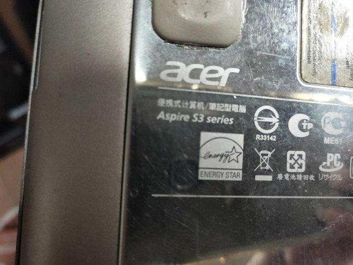 【光華維修中心】ACER S3 SERIES(MS2346) 主板故障 零件機出售各部位零件 有需要請提問,非整機出售