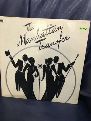 開心唱片 (THE MANHATTAN TRANSFER / ) 二手 黑膠唱片 CC078