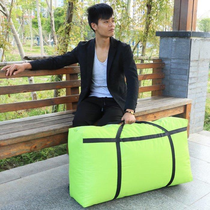新款 時尚 百搭 特大 超大收納編織袋搬家神器打包袋特大容量牛津帆布行李袋加厚被子袋