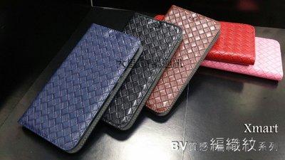 【太陽3C】iPhone X XS 5.8吋 XR 6.1吋 XS MAX 6.5吋 編織紋系列 BV質感 可立側翻皮套