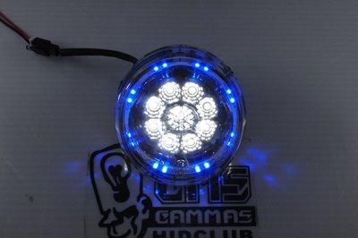 GAMMAS HID 台中廠 三葉YAMAHA BWS'X 大B 鐵男-9晶LED滿天星 光圈   鋼鐵人 小燈07