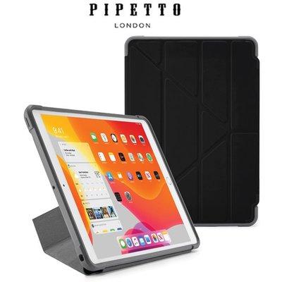 Pipetto iPad 10.2 多角度多功能軍規1.2米防摔 Origami Shield 保護套 喵之隅