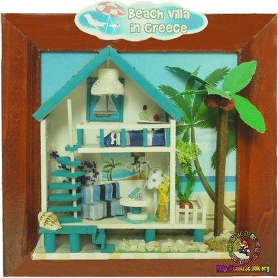 【酷正3C】我的DIY小木屋 袖珍屋 娃娃屋 微縮場景系列 迷你相框 希臘小白屋