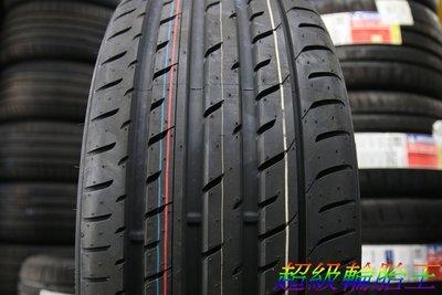 超級輪胎王~全新日本東洋~TOYO~T1S~225/55/17~不對稱花紋.頂級運動型跑胎 [直購價5800][日本製]