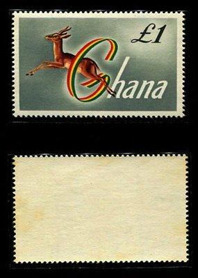 非洲迦納 (GHANA) 1961年 ONE POUND 動物郵票 (新票) 史考特編號A28 (稀少) 【B3276】