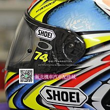 車貼-SHOEI X12 加藤 DAIJIRO 74 頭盔鏡片貼-組合貼-車【新北機車汽車配件城】