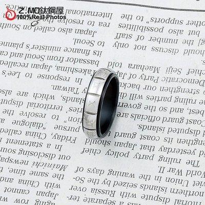 316L抗過敏不生鏽 純西德鈦鋼數字戒指《僅有美圍6、7、8、9、10、11號》單只價【BCS028】Z.MO鈦鋼屋