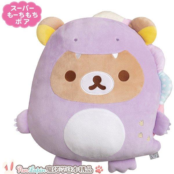 (現貨在台)日本正品Rilakkuma 拉拉熊 懶懶熊 San-X 絨毛娃娃 公仔 紫色恐龍 抱枕 靠枕 靠背 午安枕