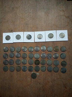 早期民國五十八年的農耕幣四十七枚,非常希少
