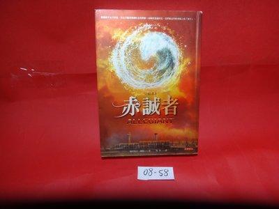 【愛悅二手書坊 08-58】分歧者3赤誠者     薇若妮卡羅斯/著    高寶國際