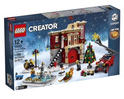LEGO 樂高積木-Lt 10263創意大師 Creator 系列-冬季村消防局