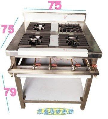 全新 304純白鐵 / 4口西餐爐/8芯大火西餐爐/平口爐/平底鍋專用爐/快速爐/高湯爐/油炸爐/平底爐/瓦斯爐