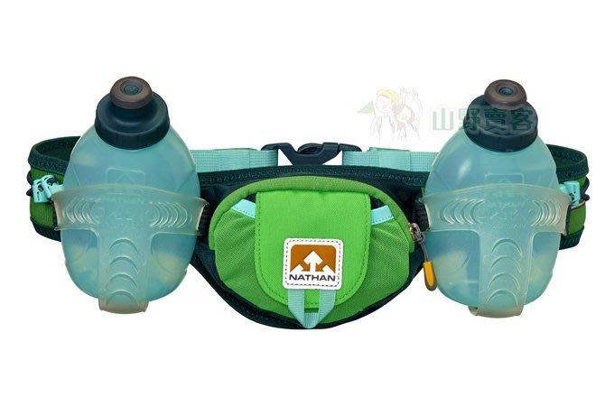 【山野賣客】NATHAN Tral Mix雙水壺腰包(綠) 跑步腰包 運動腰包 NA4625NAT