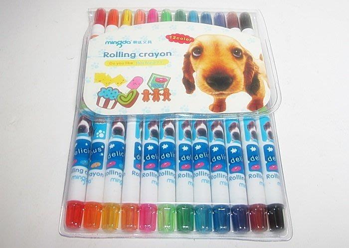 【阿LIN】91760A 12色狗旋轉蠟筆 MS-306-A 明達文具 大頭狗 小狗 彩繪 繪畫 著色 塗鴉 美勞 美術