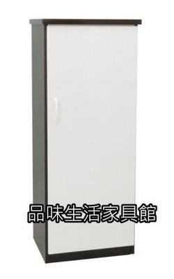 品味生活家具館@塑鋼1.5尺胡桃+白色(單門)高鞋櫃JI-234-4@台北地區免運費(特價中)