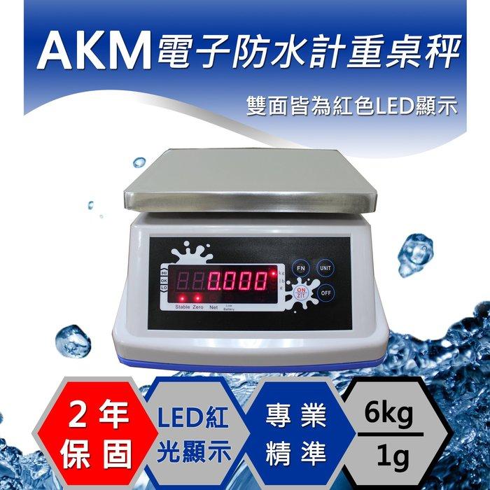 磅秤、電子秤、6kg電子防水計重桌秤、保固兩年 - 【Dr.秤】
