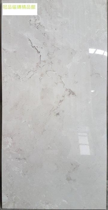 ◎冠品磁磚精品館◎進口精品 數位全釉拋 大理石 石英磚-層雲淺灰-60X120 CM