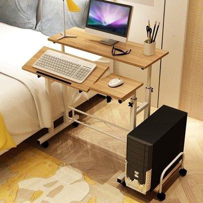 ZIHOPE 億家達筆記本電腦桌可升降簡易床邊桌移動臺式桌多功能學習桌子ZI812