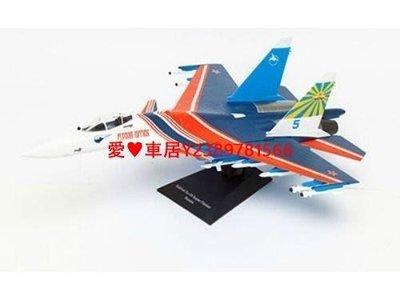 愛♥車居 IXO 1:72飛機Fighter jet Sukhoi SU-35 Super Flanker汽車摩托車火車飛機金屬模型