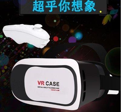 【東京數位】全新 抗藍光送搖桿  VR II豪華包 人體工學頭盔3D影片/左右分屏/3D遊戲電玩VIVE GEAR參考