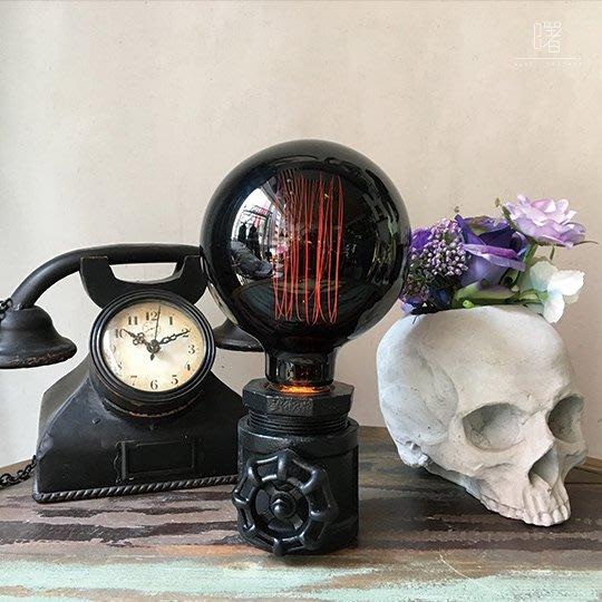 【曙muse】個性黑漆水管桌燈 手輪調光 造型檯燈 Loft 工業風 咖啡廳 餐廳 居家擺設