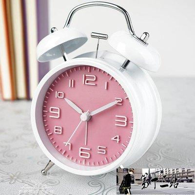 超大聲打鈴小鬧鐘學生簡約靜音創意現代單面金屬床頭簡約品牌鬧鐘【第十三站】