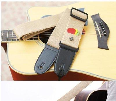 可插撥片式木吉他背帶棉質個性克羅心民謠電吉他肩帶吉他配件琴帶