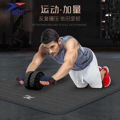 男士健身墊初學者瑜伽墊加厚加寬加長防滑仰臥起坐運動墊瑜珈墊子MKS 全館免運