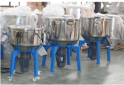 50kg塑膠混色機拌料機    50公斤飼料攪拌機   立式顆粒粉末,乾濕兩用混料機    100kg塑料攪拌機