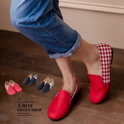 格子舖*【AW926】零碼37 MIT台灣製 千鳥格紋拼接素面 撞色圓頭平底包鞋 樂福鞋