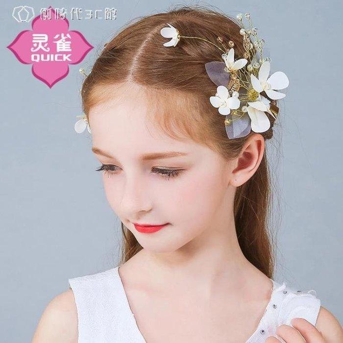 髮夾女童頭飾正韓六一錶演花朵頭花兒童髮飾髮卡女孩公主飾品髮夾