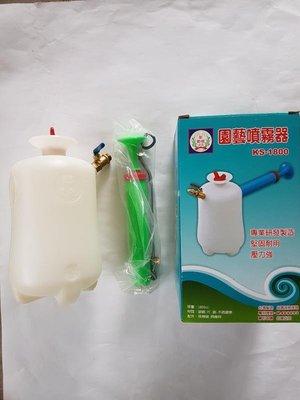 【瘋狂園藝賣場】園藝噴霧器KS-1800 1.8公升 氣壓式噴霧器 另附配件