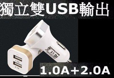 【童心屋】台灣出貨 新款 2018年 快充 1A+2.1A=3.1A 雙USB車充 點菸器 點煙器 充電器