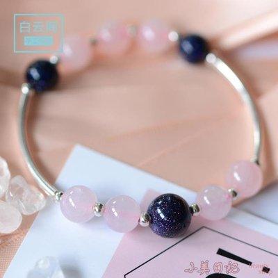 藍砂石925銀月光石天然粉水晶招桃花星空手鏈七夕禮物 YX1804