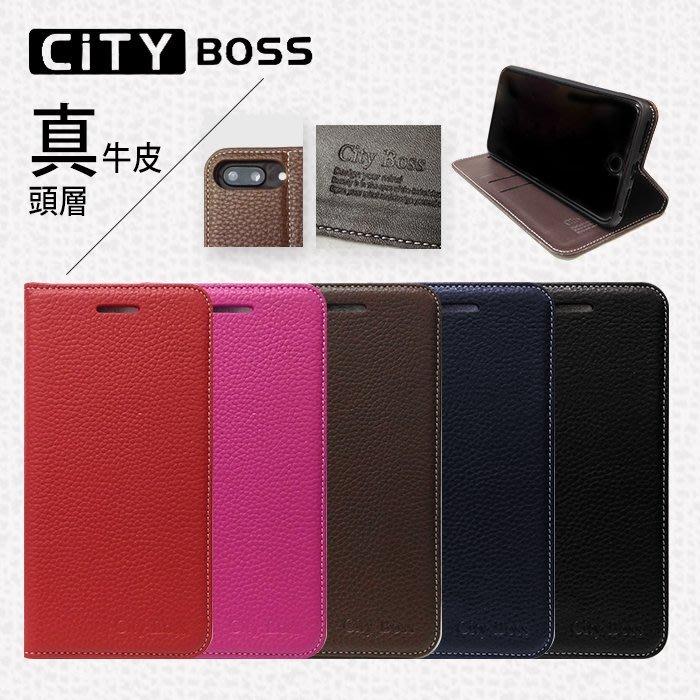 CITY BOSS 完美頭層真牛皮 6.3吋 三星 A9 (2018)/A920 手機側掀保護皮套/卡片層/可站立
