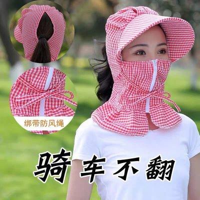 防曬口罩女護頸戴帽子騎車薄款防紫外線遮臉全臉可水洗遮陽透氣