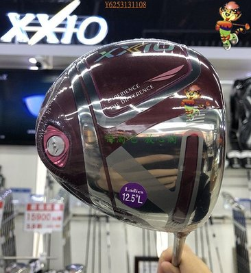 新款專賣店現貨 XXIO MP1100高爾夫球桿女士套桿波爾多紅XX10日本粉色  #嗨淘吧