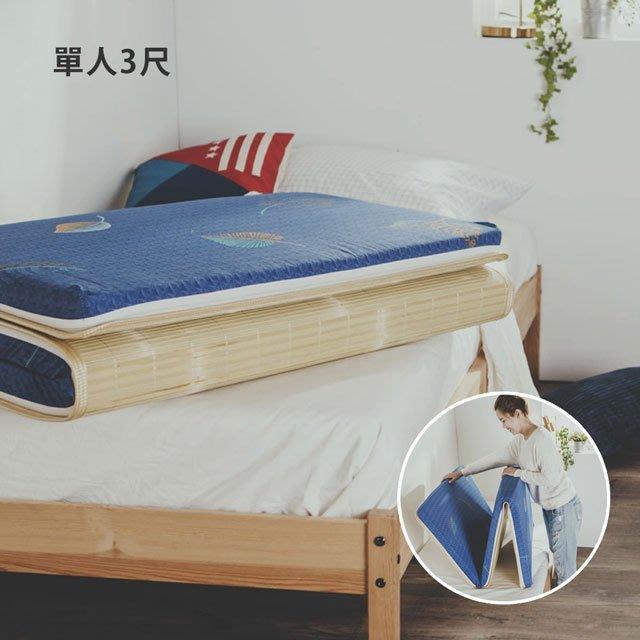 學生床墊【大青竹蓆面/杜邦彈力透氣棉】單人3尺   絲薇諾(花色隨機出貨)